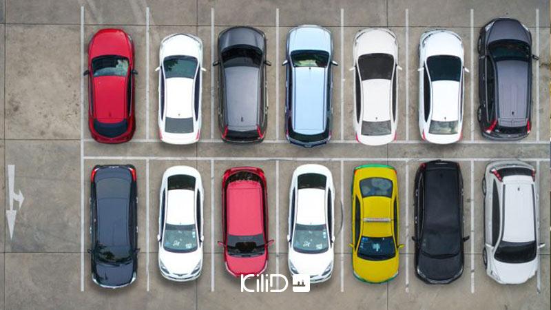 مالک پارکینگ مزاحم