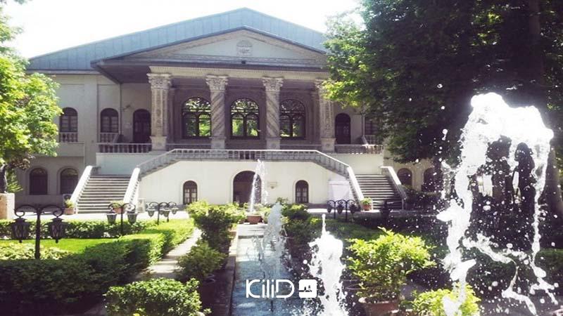 عمارت باغ فردوس
