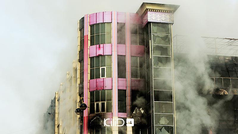 آتشسوزی منزل آتشسوزی در خانه