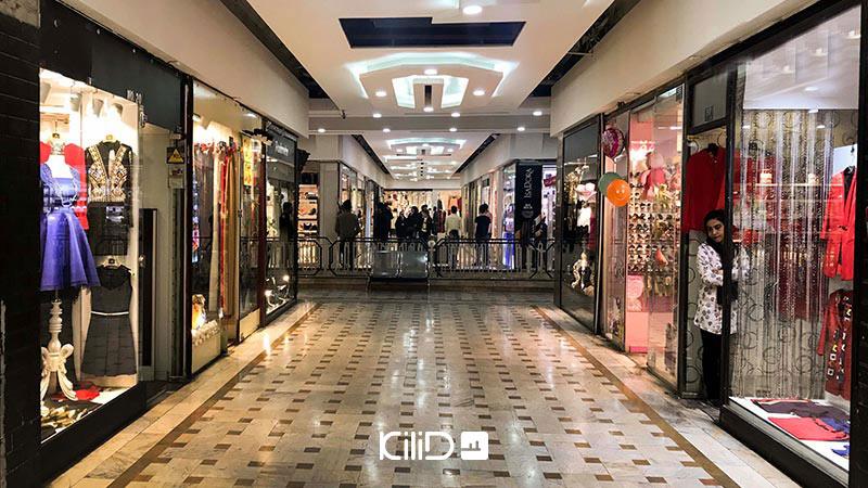 مراکز خرید تهرانپارس