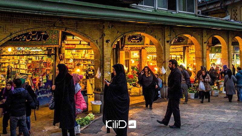 مراکز خرید تجریش
