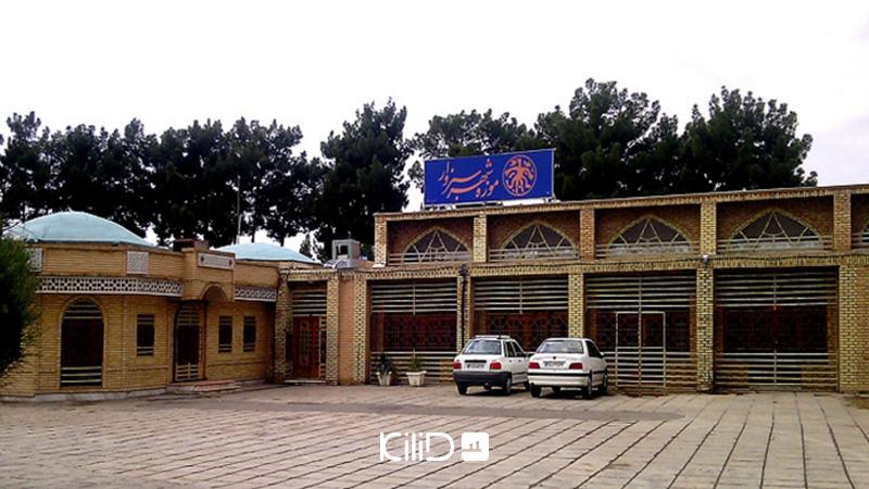 خرید خانه در نیشابور